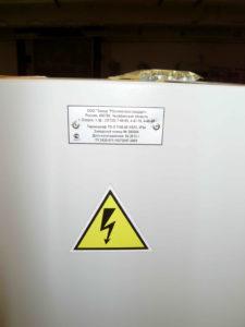 Термошкаф ТО-Э-РЭС 1150-00-1400х800х600 9