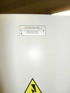 Термошкаф 1400х800х600 2