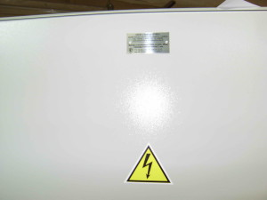 Шкаф неразъёмный КШО-Э-3(Н) 1400х1000x600 мм 14