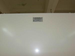 Шкаф распределительный 7AZ1 31