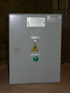 Шкаф 295AH1 1
