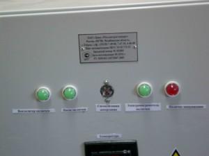 Щит автоматизации ЩУС-01-02 6